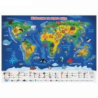 Плакат обучающий а3 животные на карте мира