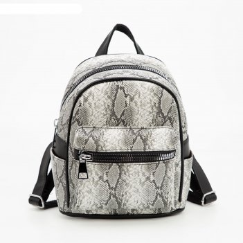 Рюкзак, отдел на молнии, 3 наружных кармана, цвет светло-серый