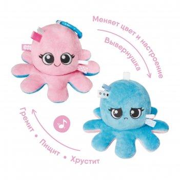 Подвеска - вывернушка «осьминог», розовый, голубой, 16х17х16см