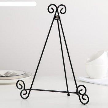 Подставка для разделочных досок 22,9x3,5x27,3 см, цвет чёрный
