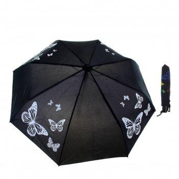 Зонт женский flioraj тайные знаки, бабочки, 3 сложения, суперавтомат, проя