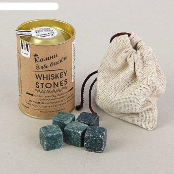 Набор камни для виски 12 шт в тубусе