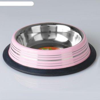 Миска с нескользящим основанием цветная с полосками, 230 мл, розовая