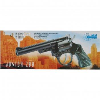 Пистолет «junior 200», 100-зарядный, 21 см, упаковка-короб