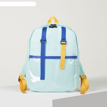 Рюкзак молод мария, 30*11*40, отд на молнии, н/карман. 2 бок кармана, мятн