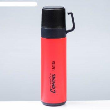 Термос кемпинг, 600 мл, сохраняет тепло 12 ч, 16.5х8.5 см, красный