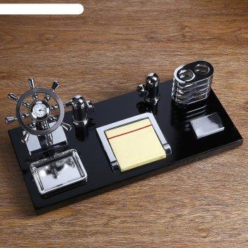 Набор настольный 5 в 1 (часы, пепельница, ручка, визитница, блок для бумаг