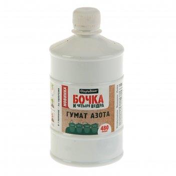 Удобрение органическое жидкое бочка и четыре ведра, гумат азота в бутылках