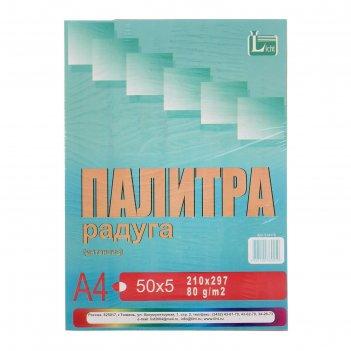 Бумага цветная а4, 250 листов палитра радуга интенсив, 80гр/м2