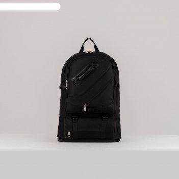 Рюкзак туристический, 21 л/25 л, отдел на молнии, 3 наружных кармана, с ра