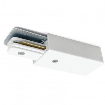 Коннектор-токоподвод для шинопровода (трека) track accessories a160033