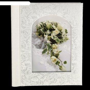 Фотоальбом магнитный 10 листов image art свадьба
