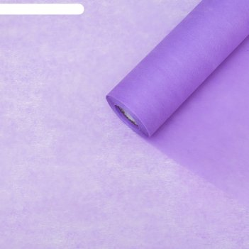 Фетр однотонный, лавандовый, 0,5 x 15 м