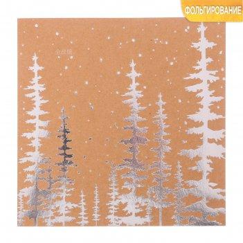 Бумага для скрапбукинга крафтовая с фольгированием «зимние ёлочки», 15,5 x