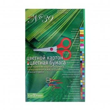 Набор для детского творчества а4, 30 листов, 50 цветов , бумага цветная+ к