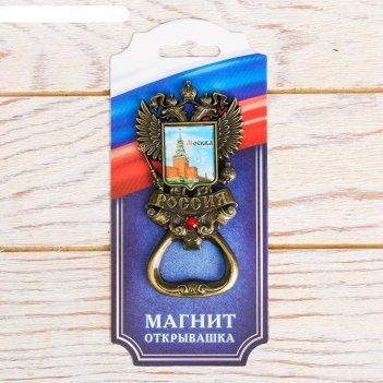 Магнит-открывашка «герб» (москва - кремль) латунь, 5 х 9,7 см