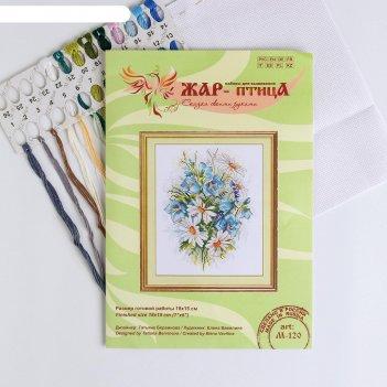 Набор для вышивания «луговые цветы» 18x15 см