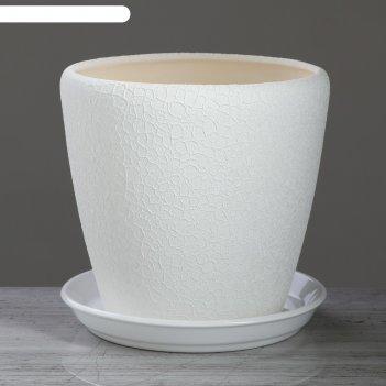Горшок грация 4,5л  шелк белый