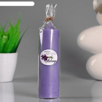 Свеча- цилиндр лаванда ароматическая, 4x13,5 см