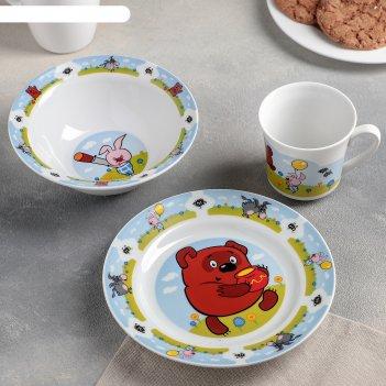 Набор посуды детский винни пух: тарелка 20 см, кружка 200 мл, миска 550 мл