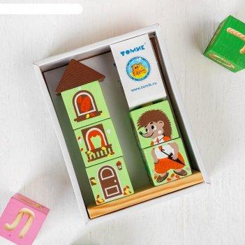 Кубики на палочке ёжик