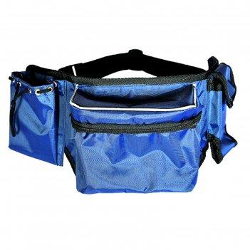 Сумка поясная для корма зооник, 50 х 17 см, обхват 84 х 102 см, синяя