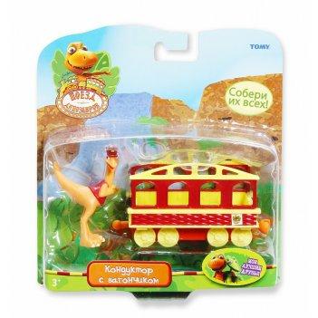 Т57085, поезд динозавров