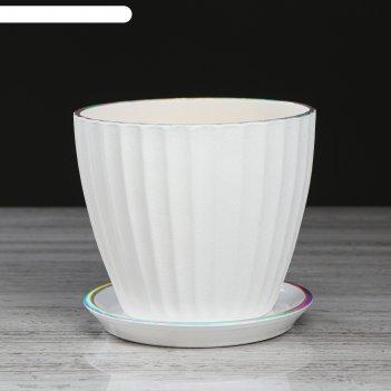 Горшок для цветов калифорния, белый жемчуг, 1.3 л
