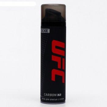 Пена для бритья с углём, ufc x exxe  carbon hit 200 мл