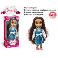 Кукла принцесса злата в синем платье