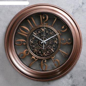 Часы настенные, серия: интерьер, сантана, бронзовые, d=36 см