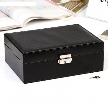 Шкатулка кожзам для украшений чёрная матовая 8,7х23х17,5 см