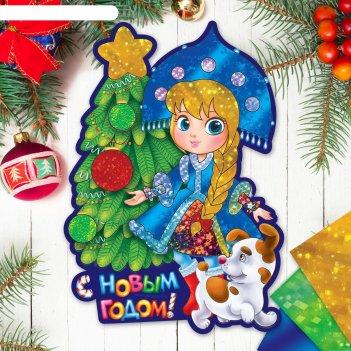Фреска цветной фольгой с новым годом! снегурочка+ стека, блестки 2 гр