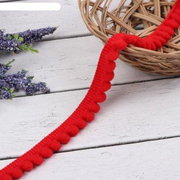 Тесьма декоративная «шарики», 12 мм, 10±1 м, цвет красный