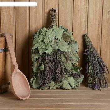 Веник для бани  дубовый лавандовый прованс с букетом лаванды