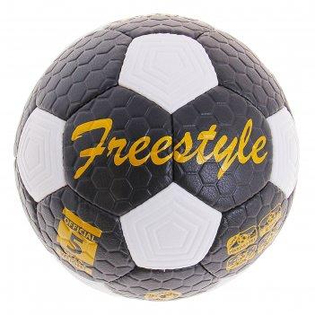 Мяч футбольный torres free style р.5, пу, черно-бронзовый