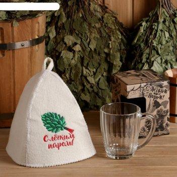 Набор кружка ссср + шапка для бани микс