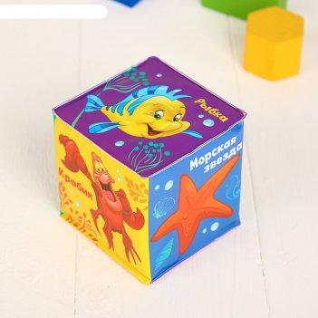Мягкие кубики «морские обитатели», со свистулькой, принцессы: ариель р-р.