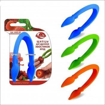 Щипцы для удаления хвостиков ягод, цвет микс