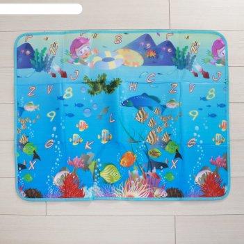 Коврик детский на фольгированной основе «морское путешествие», размер 119х