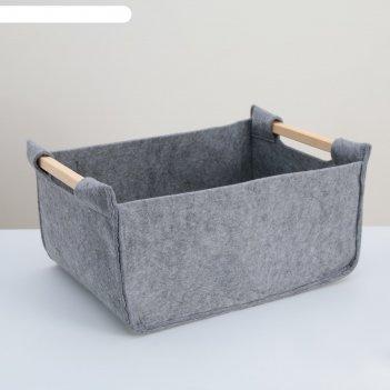 Органайзер для хранения scandi, светло-серый, 42х30х20см