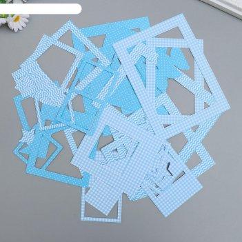 Набор рамок fabrika decoru №2 50 шт, голубой