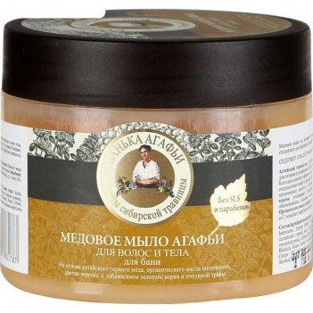 Мыло для волос и тела рецепты бабушки агафьи «медовое», 300 мл