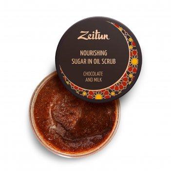 Масляный скраб для тела zeitun №7 «шоколад и молоко» питательный, 250 мл