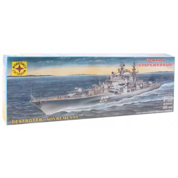 Набор сборной модели - корабль эсминец современный  (300 мм)