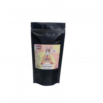 Соляной скраб для тела хипст милая зайка  250 г