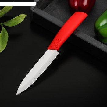 Нож керамический «симпл», лезвие 12,5 см, ручка soft touch, цвет красный