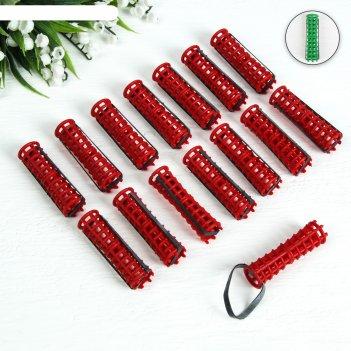 Бигуди пластиковые с резинкой d1,5см (набор 15шт)