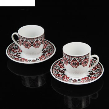Сервиз кофейный 4 предмета славянка 2 чашки 90 мл, 2 блюдца d-10,5, цвета