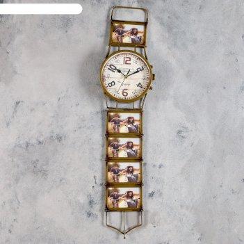 Часы настенные, серия: фото, наручные часы, d=15cм, 5 фоторамок, коричневы